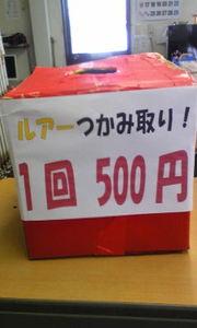 Image330